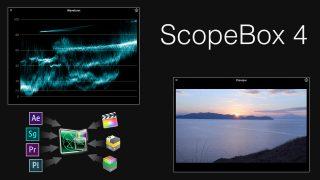 divergent media scopebox 4