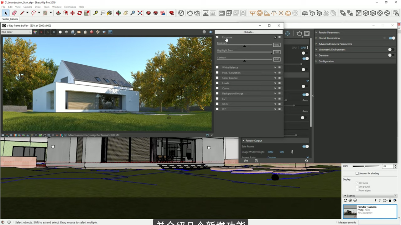 v-ray next for sketchup intro tutorial