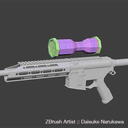 Pixologic ZBrush 2021 extrude edge