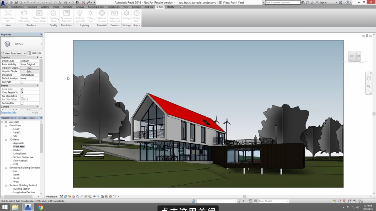 v-ray next for revit tutorial