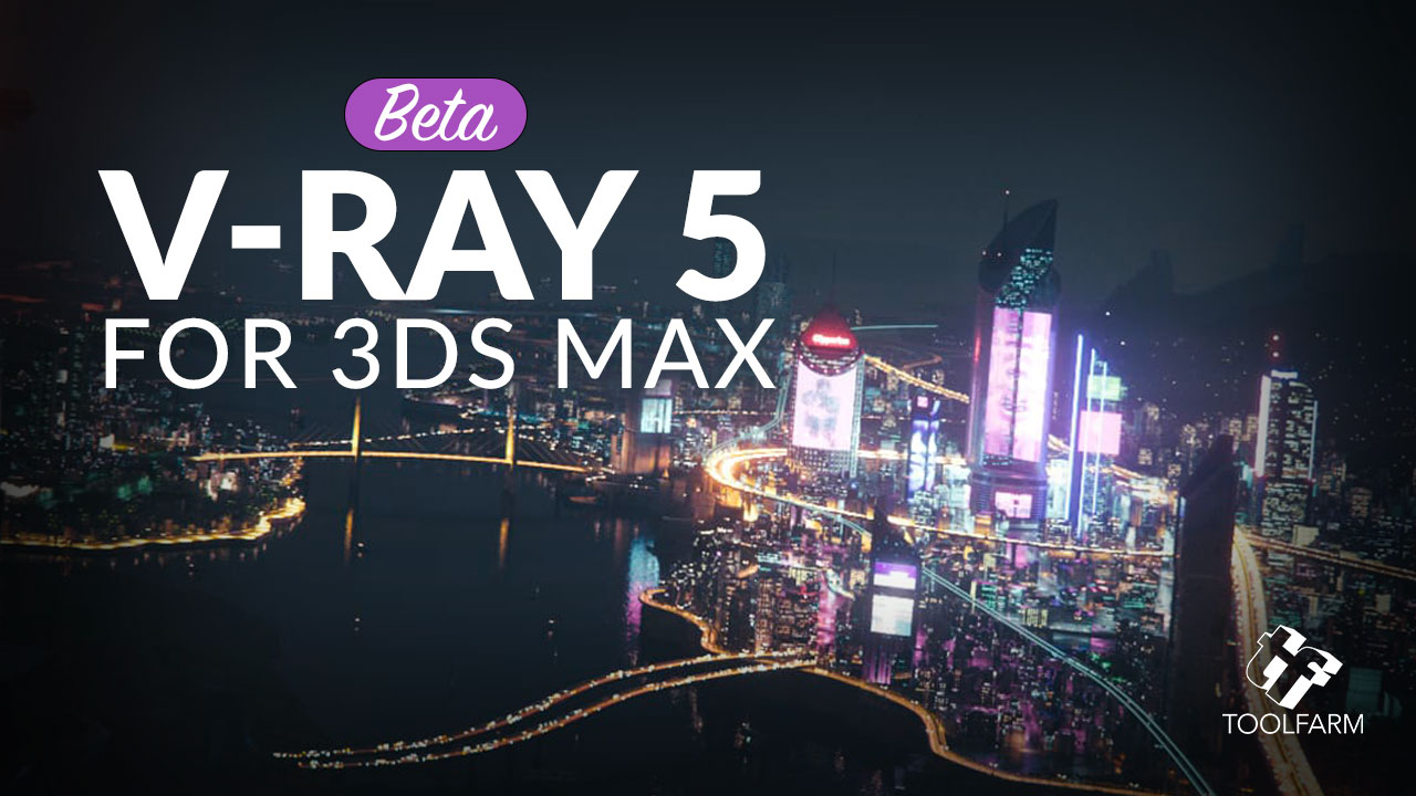 Beta: V-Ray 5 for 3ds Max