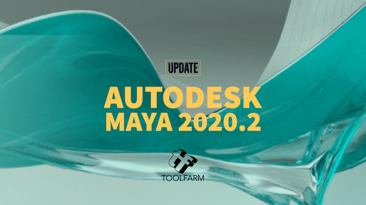 autodesk maya 2020.2
