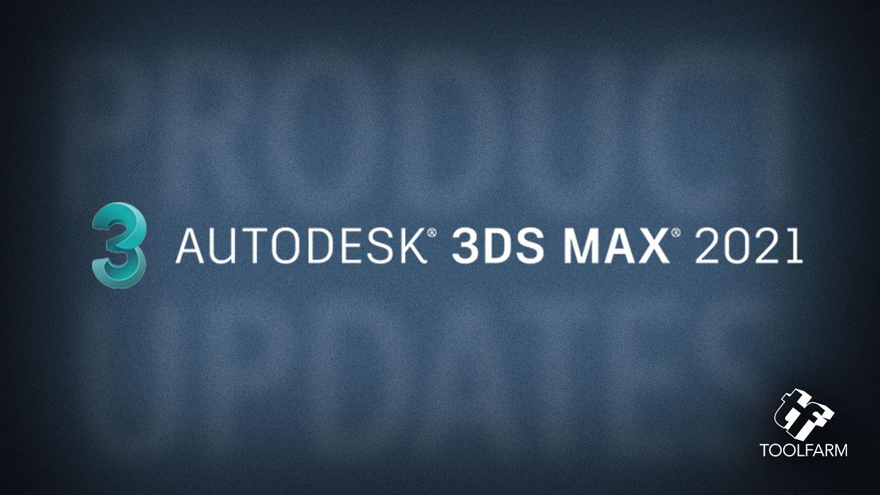 3ds max update
