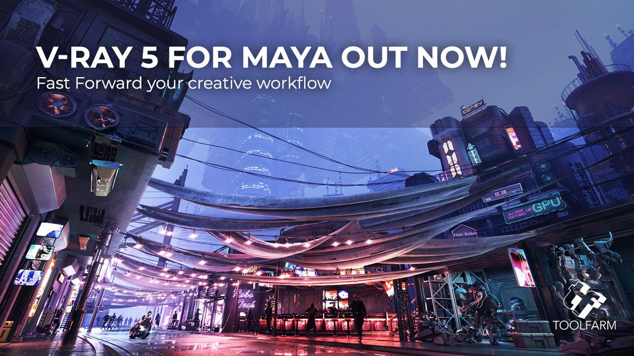 V-Ray 5 for Maya