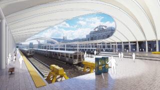 sketchup studio inside train station