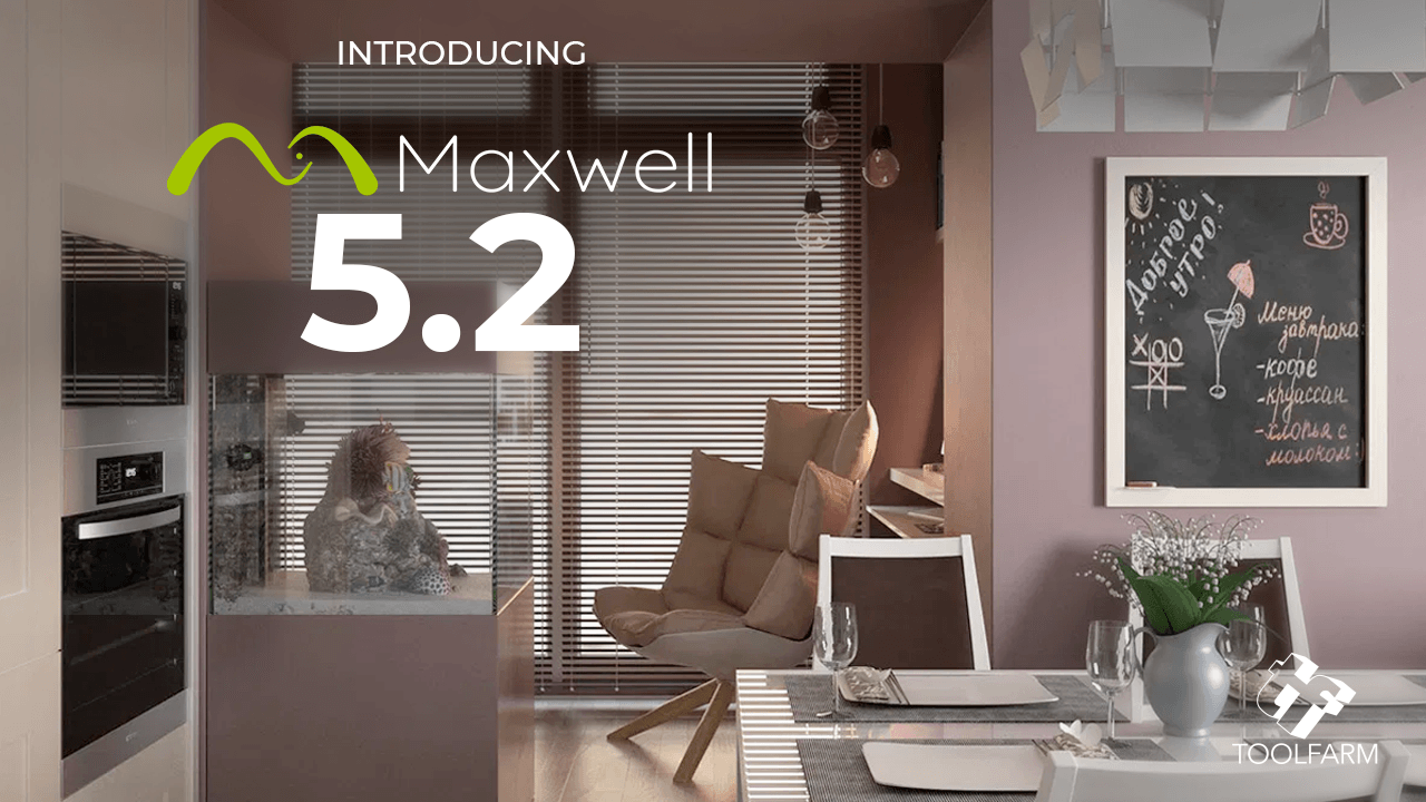 Update: Next Limit Maxwell Render 5. 2 Available